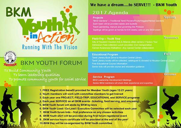 Bharathi Kalai Manram - BKM Youth Forum